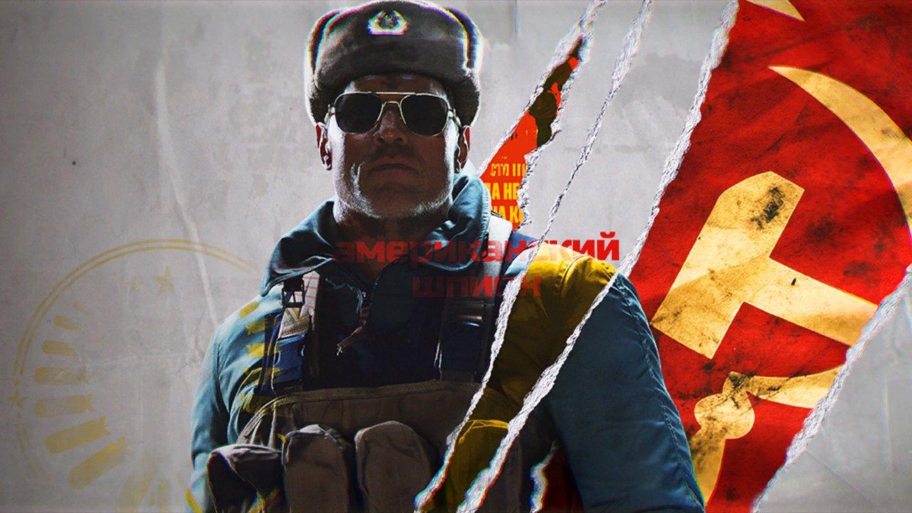 Filtrada edición de Call of Duty: Black Ops Cold War descubriendo la fecha de lanzamiento y descripción 1