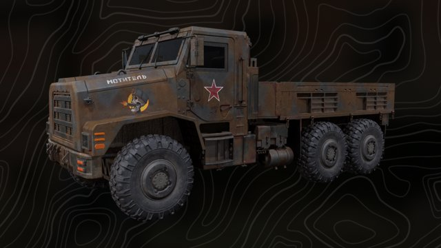 How to Unlock the Iron Curtain Vehicle Skin in Warzone